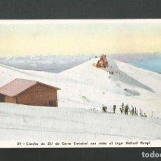 Postales: POSTAL SIN CIRCULAR - CANCHA DE SKI DE CERRO CATEDRAL CON VISTA DEL LAGO NHUEL HUAPI 29 ARGENTINA. Lote 194751053