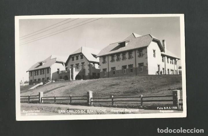 POSTAL SIN CIRCULAR - SAN CARLOS DE BARILOCHE - HOSPITAL REGIONAL - ARGENTINA - FOTO B.R.S 1368 (Postales - Postales Extranjero - América)