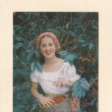Cartes Postales: POSTAL CHAPOLERA. TÍPICA RECOLECCIÓN DE GRANO. CAFE SUAVE (COLOMBIA). Lote 195594083