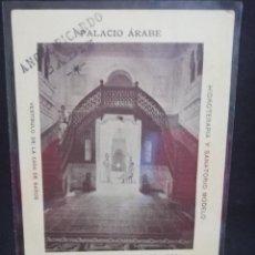Cartes Postales: TARJETA POSTAL DE REPUBLICA ARGENTINA. BUENOS AIRES. PALACIO ARABE. VESTIBULO DE LA CASA DE BAÑOS. . Lote 195715397