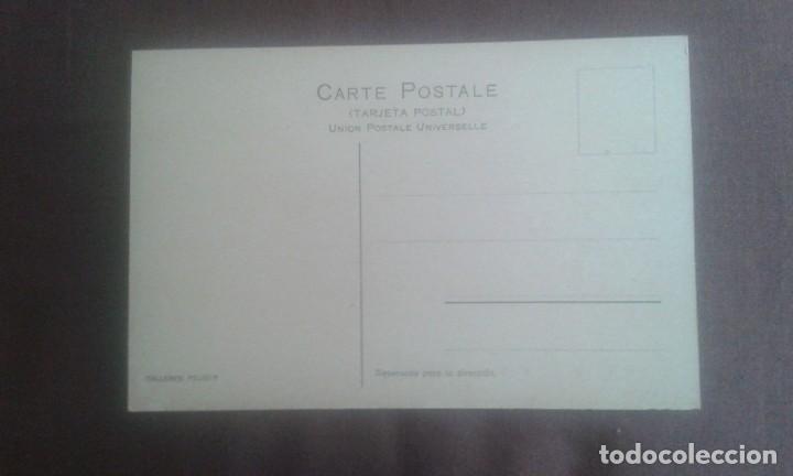 Postales: ANTIGUA POSTAL BUENOS AIRES. JARDINES DE LA RECOLETA. A26. PEUSER. - Foto 6 - 195741316