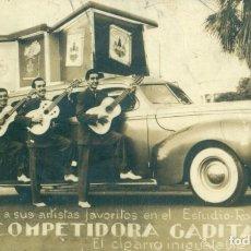 Postales: CUBA. TRIO URQUIZA. PUBLICIDAD DE TABACO. HACIA 1940.. Lote 198150307