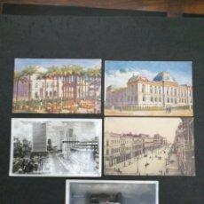 Postales: BRASIL, LOTE 5 POSTALES AÑOS 50, 60, 10. Lote 198481258