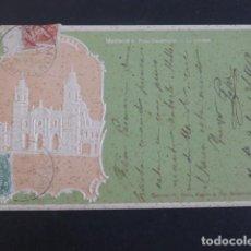 Postales: MONTEVIDEO URUGUAY PLAZA DE LA CONSTITUCION LA CATEDRAL. Lote 204424876