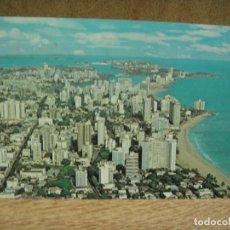 Postales: SAN JUAN DE PUERTO RICO - FRANQUEADA 1972. Lote 207027315