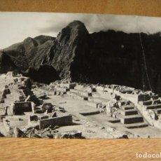 Postales: PERU , MACHUPIJCHU - FRANQUEADA 1960. Lote 207027503