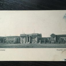 Postales: CÓRDOBA ARGENTINA POSTAL HOSPITAL ITALIANO. Lote 207132148