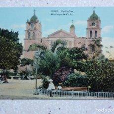 Postales: POSTAL CUBA - SANTIAGO DE CUBA - CATEDRAL - HARRYS BROS. Lote 211419742