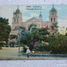 Postales: POSTAL CUBA - SANTIAGO DE CUBA - CATEDRAL - HARRYS BROS. Lote 211420146