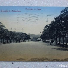 Postales: POSTAL CUBA - SANTIAGO DE CUBA - ALAMEDA DE MICHAELSEN - 1915. Lote 211422159
