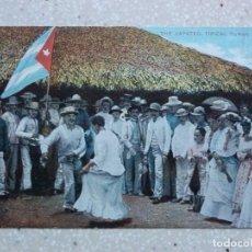 Postales: POSTAL CUBA - EL ZAPATEO BAILE TÍPICO CUBANO - THE ZAPATEO TIPICAL CUBAN DANCE. Lote 211430736