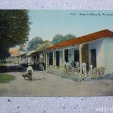Postales: POSTAL CUBA - ISLA DE PINOS CALLE SANTA FE - STREET IN SANTA FE , ISLE OF PINES - HARRIS. Lote 211496341