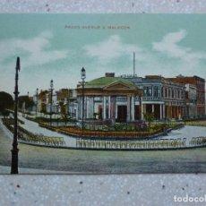 Postales: POSTAL CUBA - HABANA AVENIDA DEL PRADO Y MALECÓN. Lote 211500829