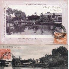 Postales: TARJETAS DE BUENOS AIRES, ARGENTINA, 1905. Lote 211734205