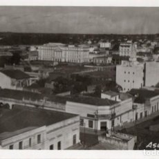 Postales: POSTAL PARAGUAY (A. M. FRIEDRICH) VISTAS GENERALES, ASUNCION. Lote 211750317