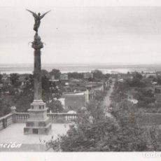 Postales: POSTAL PARAGUAY - ASUNCIÓN (LEONAR). Lote 211752235