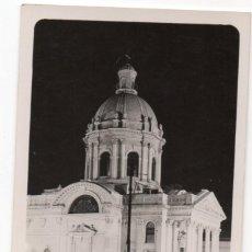 Postales: POSTAL PARAGUAY - PANTEÓN NACIONAL (LEONAR). Lote 211752746