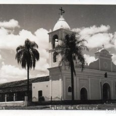 Postales: POSTAL PARAGUAY - IGLESIA DE CAACUPÉ (CLAUS HENNING). Lote 211753713