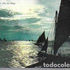 Postales: EFECTO DE LUZ. MAR DEL PLATA. 1002. ED. CASA REY. 9X14 CM.. Lote 211862188