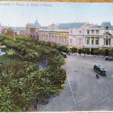Postales: ARGENTINA, BUENOS AIRES, PLAZA DE MAYO Y BOLSA, ED. FUMAGALLI, Nº435, ESCRITA. Lote 217808142