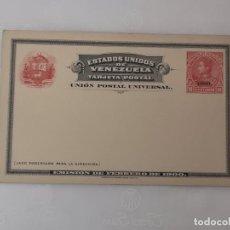 Postales: TARJETA POSTAL ESTADOS UNIDOS DE VENEZUELA, 10 CÉNTIMOS, EMISIÓN FEBRERO DE 1900.. Lote 220838640