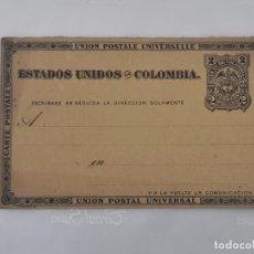Postales: CARTA POSTAL ESTADOS UNIDOS DE COLOMBIA, DOS CENTAVOS, PRINCIPIOS XX FINALES XIX.. Lote 220843721