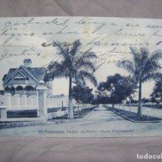 Postales: MATANZAS. CUBA. PASEO DE MARTI. POSTAL ORIGINAL CIRCULADA. Lote 221903456