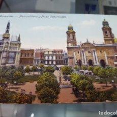 Postales: ANTIGUA POSTAL MONTEVIDEO METROPOLITANA Y PLAZA CONSTITUCION URUGUAY. Lote 222000821