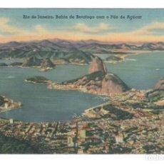 Postales: 1954 - RIO DE JANEIRO (BRASIL) - PAN DE AZUCAR Y BAHIA DE BOTAFOGO. Lote 222181621
