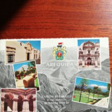 Postales: POSTAL 1.. Lote 222444295