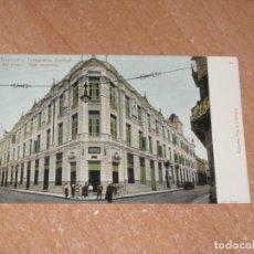 Postales: POSTAL DE CORREOS Y TELEGRAFOS CENTRAL. Lote 222528226