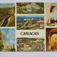 Postales: POSTAL. CARACAS VENEZUELA. TARJETAS SANTIAGO. NO ESCRITA.. Lote 222544350