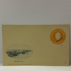 Postales: TARJETA POSTAL. REPUBLICA ARGENTINA. PUERTO MADERO. DIQUE Nº 1. VER. Lote 222736285