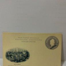 Postales: TARJETA POSTAL. REPUBLICA ARGENTINA. BOCA DEL RIACHUELO. VER. Lote 222736395
