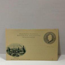 Postales: TARJETA POSTAL. REPUBLICA ARGENTINA. DARSENA SUD. VER. Lote 222736435