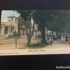 Postales: OAXACA MEXICO PASEO JUAREZ POSTAL. Lote 223992467