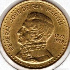 Postales: ARGENTINA MONEDA 100 PESOS 1978 BICENTENARIO GENERAL SAN MARTIN EBC+/SC. Lote 227070162