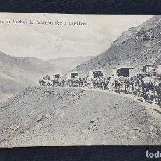 Postales: POSTAL ANTIGUA VALPARAISO CARAVANA DE COCHES DE PASAJEROS POR LA CORDILLERA. KIRSINGER. CHILE. Lote 228803025