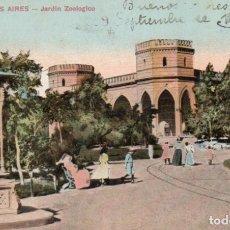 Postales: POSTAL DE BUENOS AIRES - JARDÍN ZOOLÓGICO - ARGENTINA. Lote 237149255
