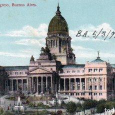 Postales: POSTAL DE BUENOS AIRES - PALACIO DE CONGRESO - ARGENTINA. Lote 237149650