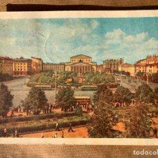 Postales: POSTAL MOSCU URSS 1959 PEDRO PERICO CHICOTE CAFE VICENTINO CEUTA. Lote 238267700
