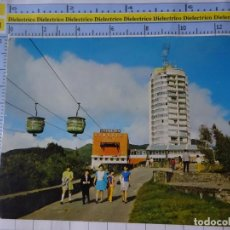 Postales: POSTAL DE VENEZUELA. CARACAS HOTEL HUMBOLDT SHERATON. PICO DEL AVILA. TELEFÉRICO. 638. Lote 240017780