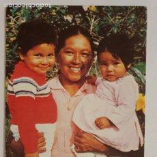 Cartes Postales: BOLIVIA - CHIQUITANA CON NIÑOS - P46180. Lote 240944345