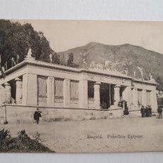 Postales: COLOMBIA - BOGOTÁ - PABELLÓN EGIPCIO - P46873. Lote 243814660