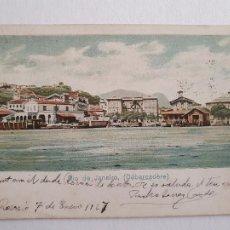 Postales: BRASIL - RÍO DE JANEIRO - P46893. Lote 243818935
