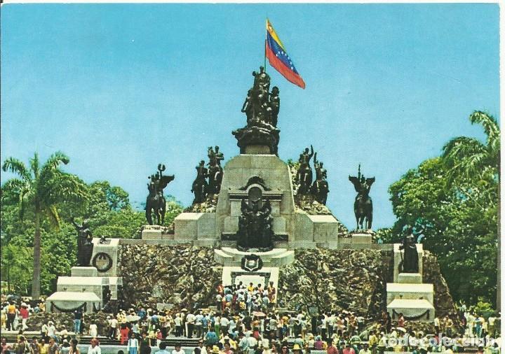 VENEZUELA. MONUMENTO A LA BATALLA CARABOBO. 10X15 CM. ESCRITA. 1987. (Postales - Postales Extranjero - América)