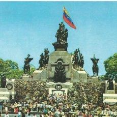 Postales: VENEZUELA. MONUMENTO A LA BATALLA CARABOBO. 10X15 CM. ESCRITA. 1987.. Lote 245251040