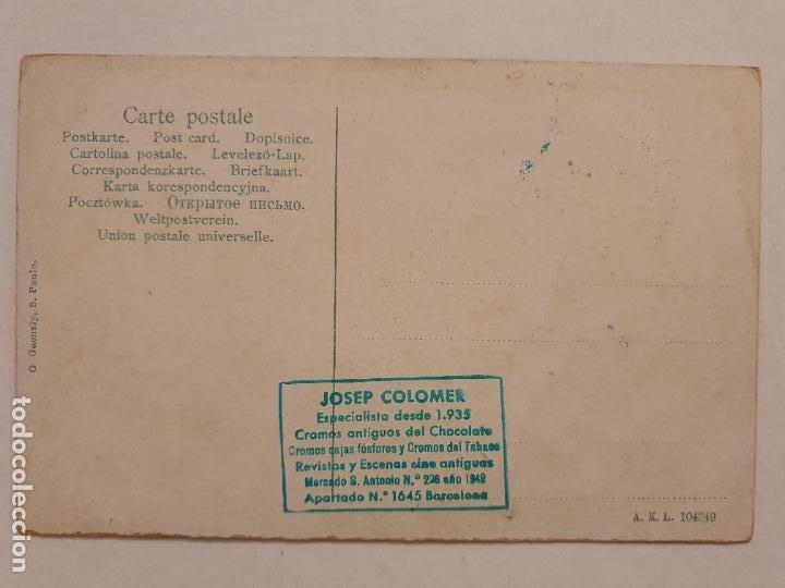 Postales: BRASIL - SAO PAULO - TRANVÍA - P47562 - Foto 2 - 246020945
