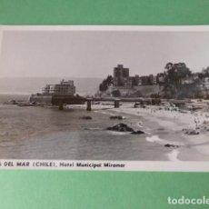 Cartoline: VIÑA DEL MAR CHILE. Lote 251316115