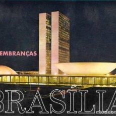 Postales: DESPLEGABLE FOTOGRÁFICO BRASILIA - BRASIL. Lote 252882020